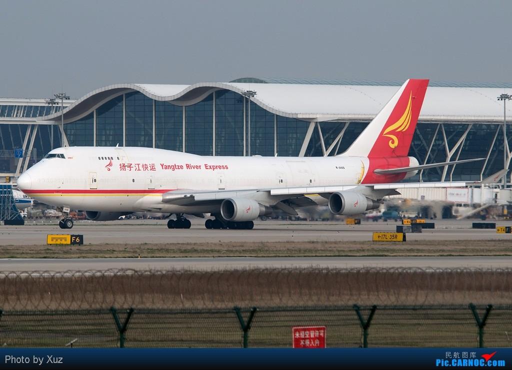 Re:[原创]浦东拍机两日 BOEING 747-400 B-2435 中国上海浦东机场