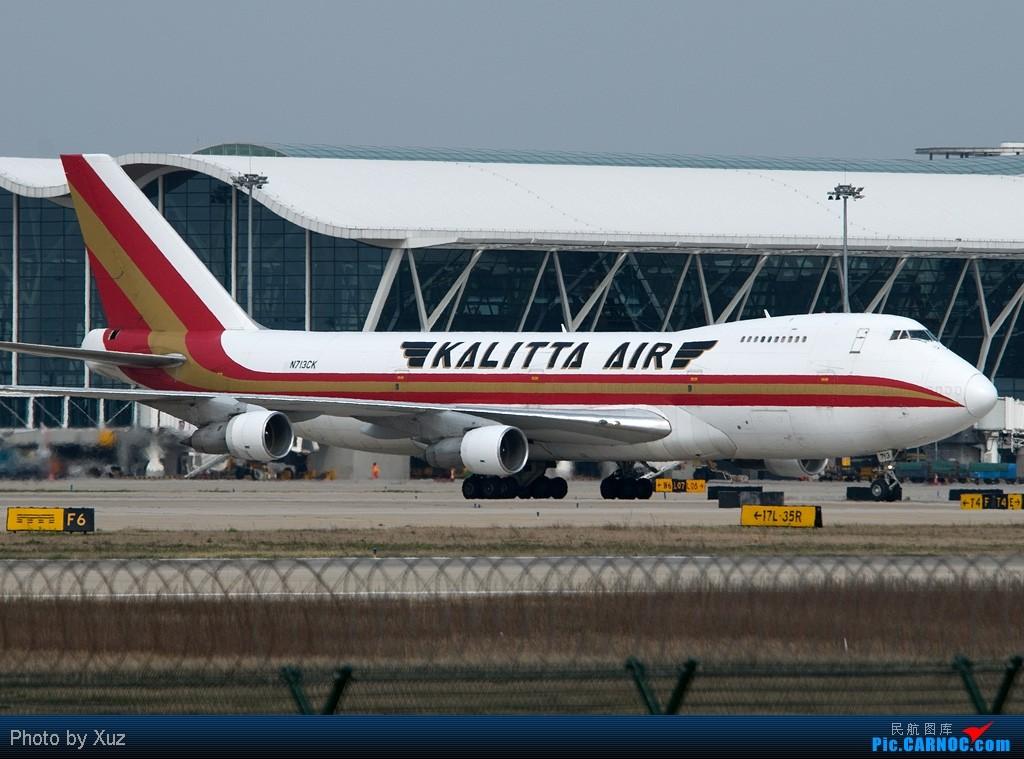 Re:[原创]浦东拍机两日 BOEING 747-200 N713CK 中国上海浦东机场