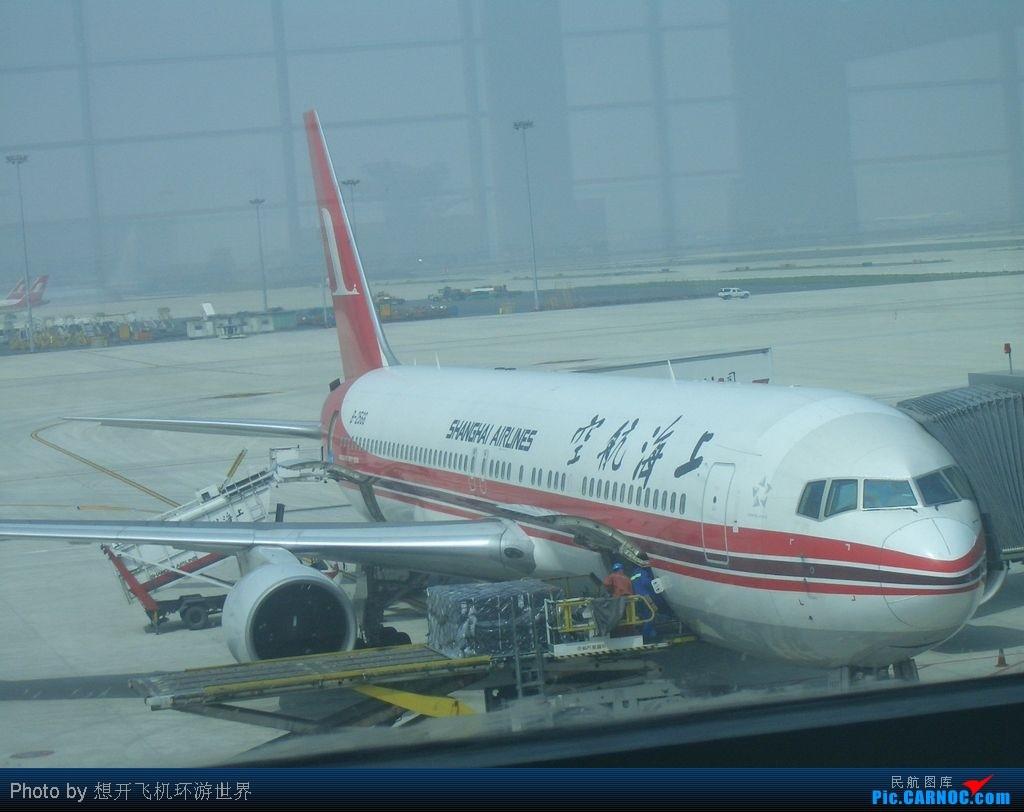 Re:复活节杭州西塘上海双飞5日游CAN出发 SHAT2返回(未完待续,有奖竞猜) BOEING 767-300 B-2566 中国上海虹桥机场