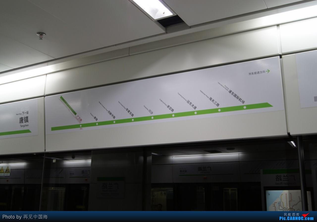 Re:[原创]W 边走边拍机(初次拍机) 海天三路站是个好地方 A网上叫stevenxi的A网的DAVID叫你回上海吃饭了
