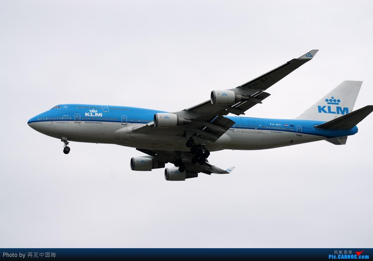 Re:[原创]W 边走边拍机(初次拍机) 海天三路站是个好地方 A网上叫stevenxi的A网的DAVID叫你回上海吃饭了 BOEING 747-400 PH-BFI 中国上海浦东机场