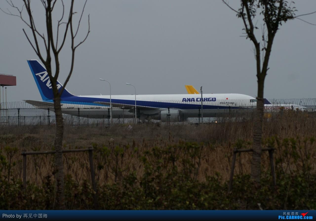Re:[原创]W 边走边拍机(初次拍机) 海天三路站是个好地方 A网上叫stevenxi的A网的DAVID叫你回上海吃饭了 BOEING 767-300F JA603F 中国上海浦东机场
