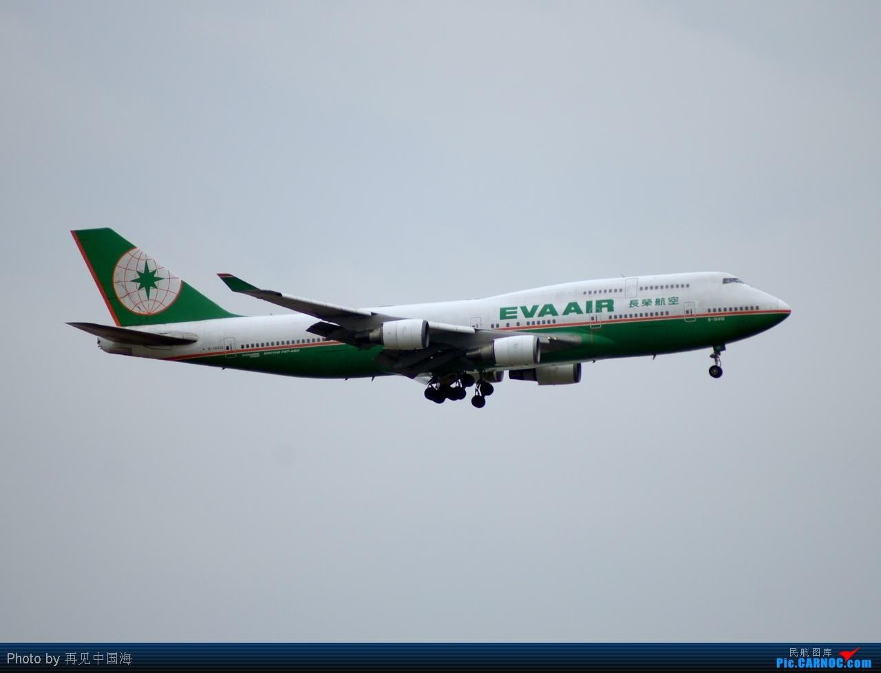 Re:[原创]W 边走边拍机(初次拍机) 海天三路站是个好地方 A网上叫stevenxi的A网的DAVID叫你回上海吃饭了 BOEING 747-400 B-16410 中国上海浦东机场