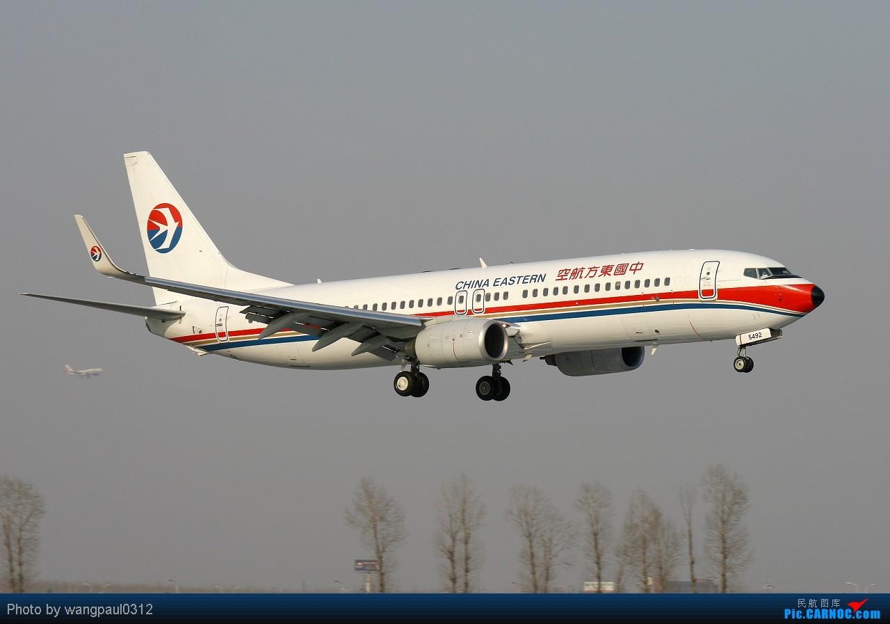 [原创]团结的力量最大!看看合并后的队伍是怎样的----------------上海帮 BOEING 737-800 B-5492 中国北京首都机场