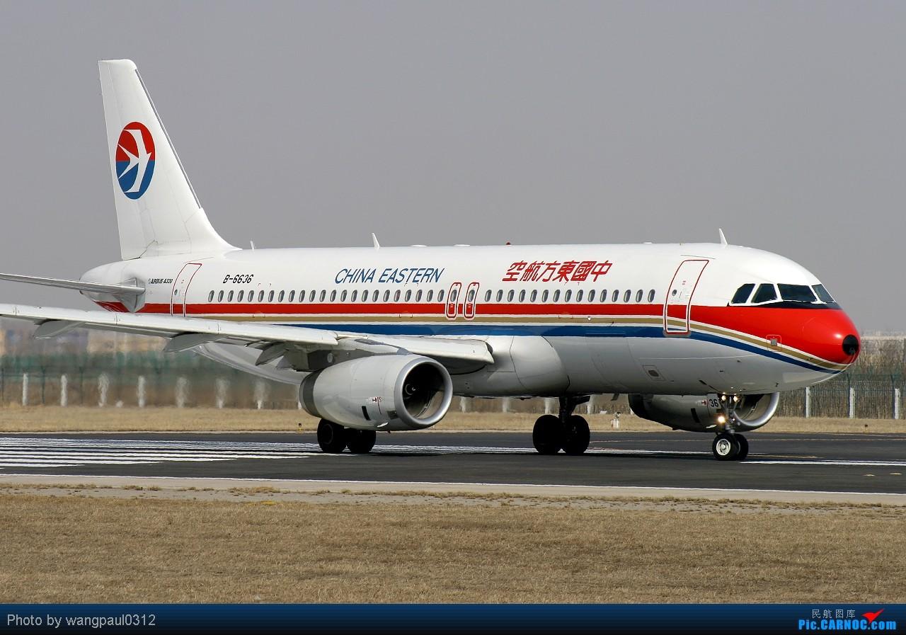 Re:[原创]团结的力量最大!看看合并后的队伍是怎样的----------------上海帮 AIRBUS A320-232 B-6636 中国北京首都机场