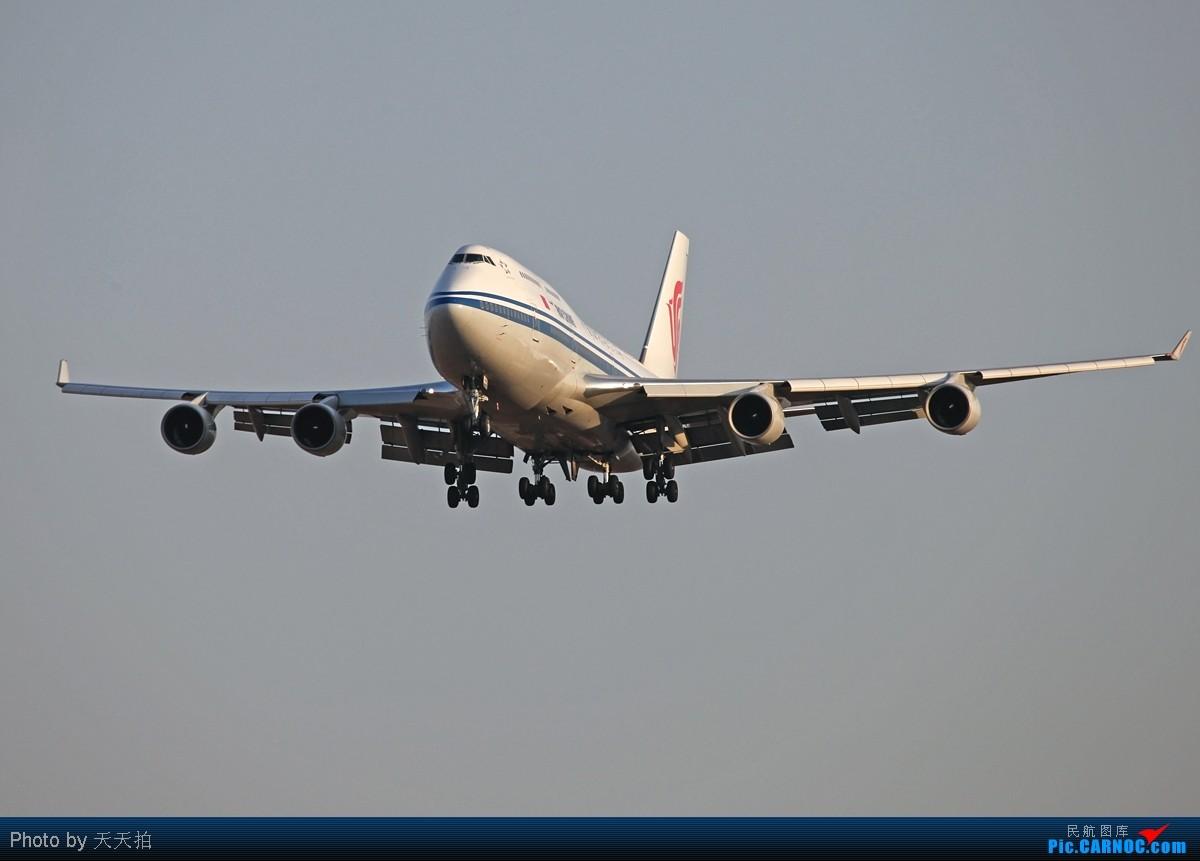 [原创]中国国际航空公司大小机型 BOEING 747-400 B-2467 中国北京首都机场