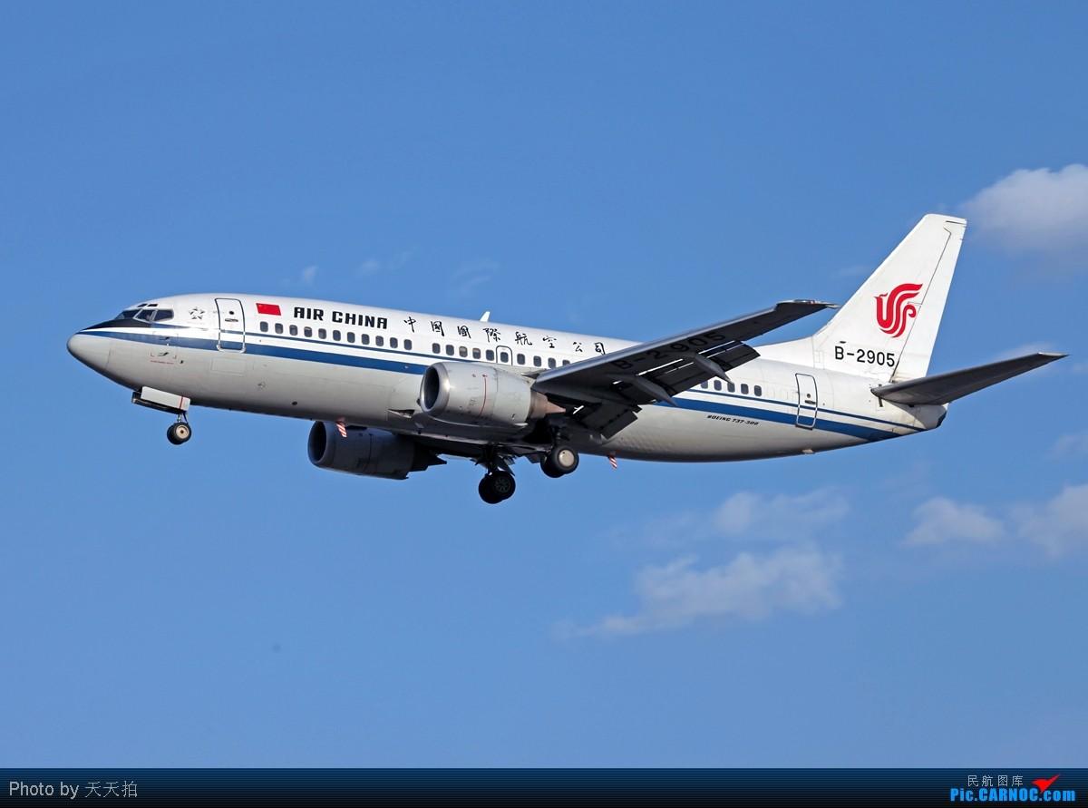 Re:[原创]中国国际航空公司大小机型 BOEING 737-300 B-2905 中国北京首都机场