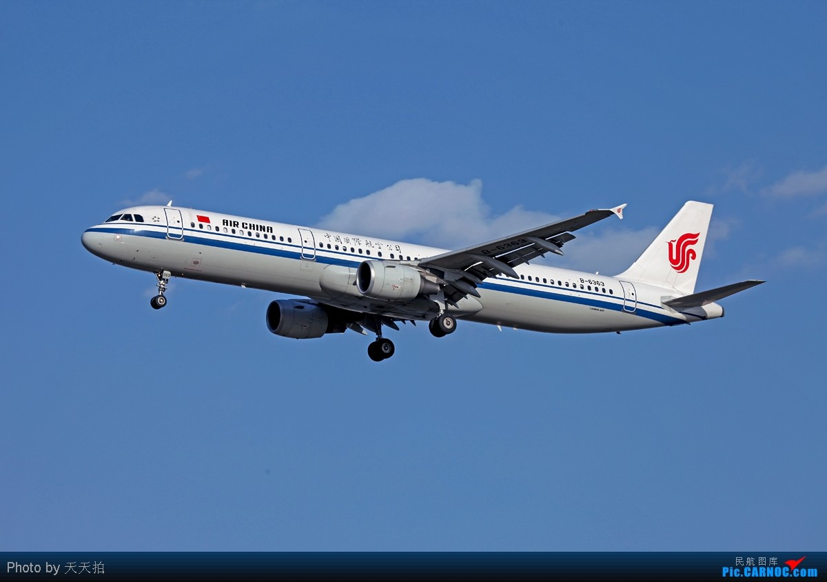 Re:[原创]中国国际航空公司大小机型 AIRBUS A321-213 B-6363 中国北京首都机场