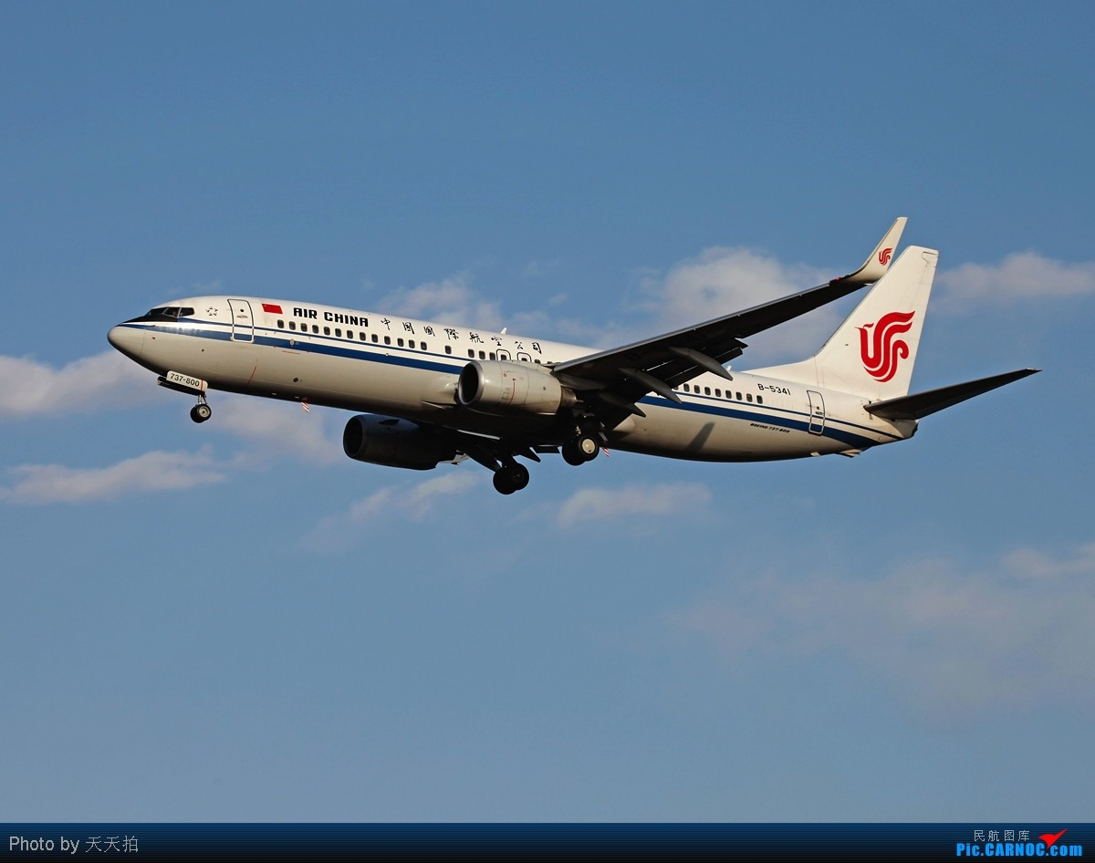 Re:[原创]中国国际航空公司大小机型 BOEING 737-800 B-5341 中国北京首都机场