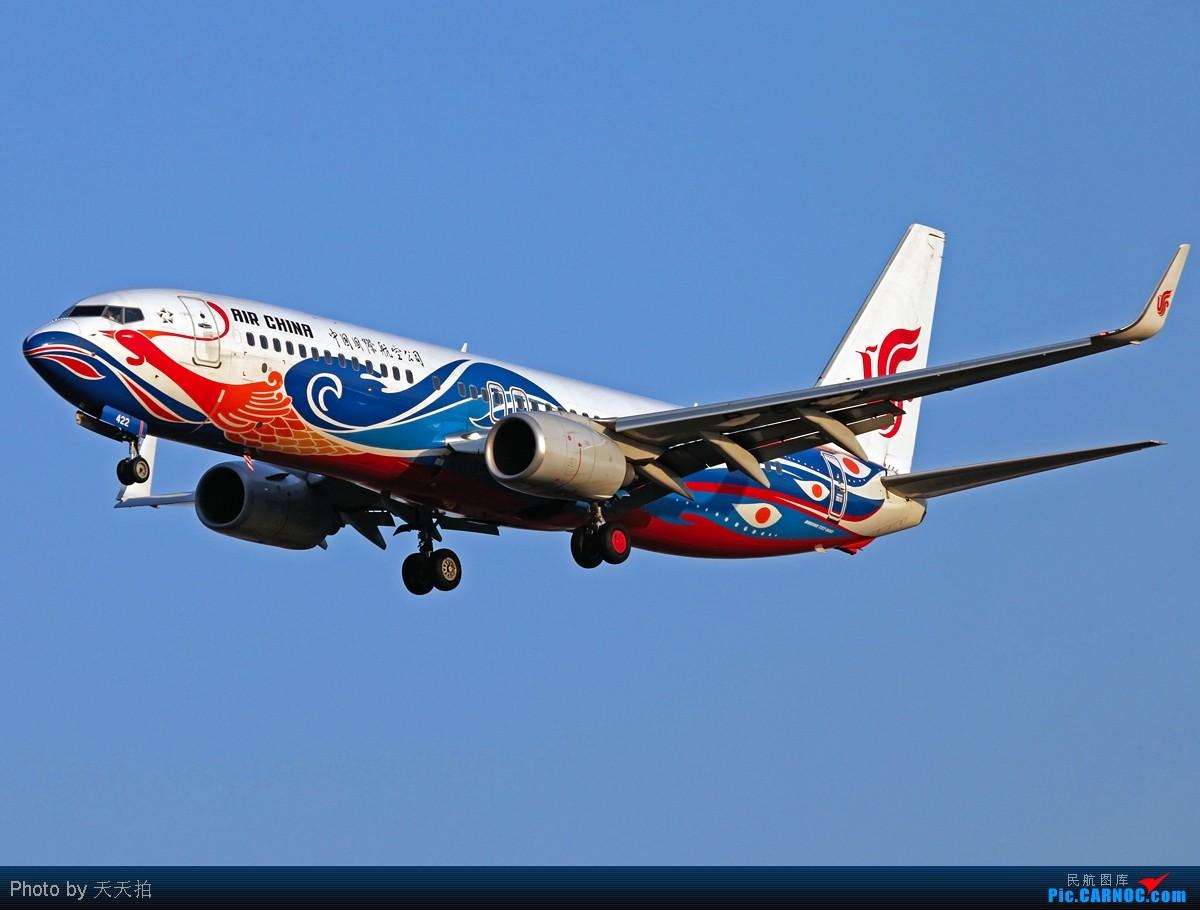 Re:[原创]中国国际航空公司大小机型 BOEING 737-800 B-5422 中国北京首都机场