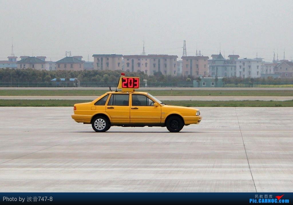 [原创]【杭州飞友会】萧山机场T2场内再度拍机,惊喜连连