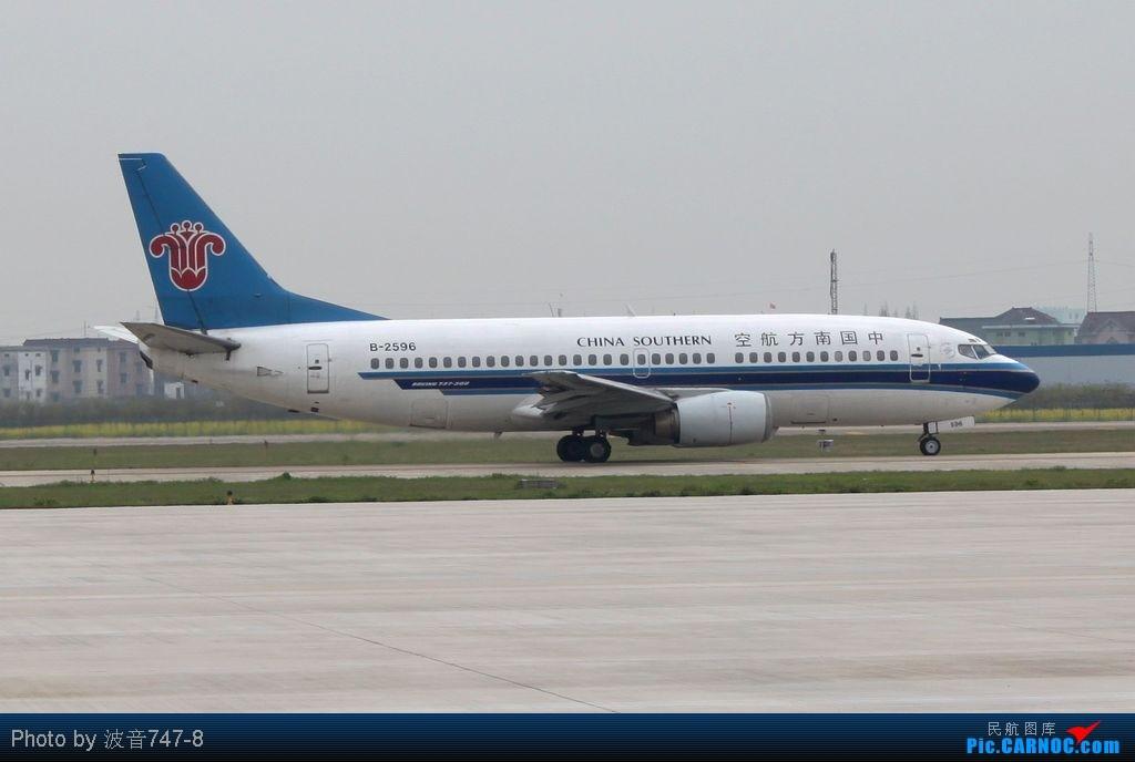 Re:[原创]【杭州飞友会】再度杀到杭州萧山机场T2场内拍机 BOEING 737-300 B-2596 中国杭州萧山机场