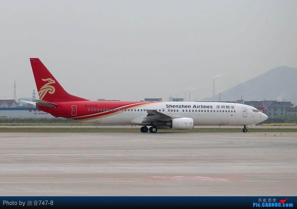 Re:[原创]【杭州飞友会】再度杀到杭州萧山机场T2场内拍机 BOEING 737-900 B-5106 中国杭州萧山机场