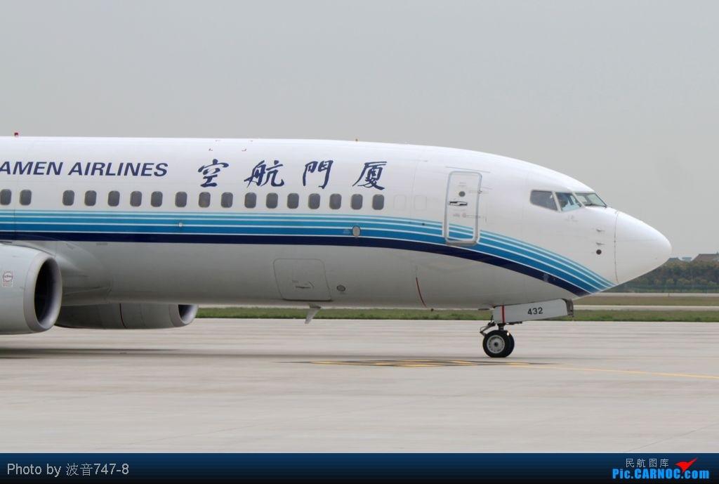 Re:[原创]【杭州飞友会】再度杀到杭州萧山机场T2场内拍机 BOEING 737-800WL B-5432 中国杭州萧山机场