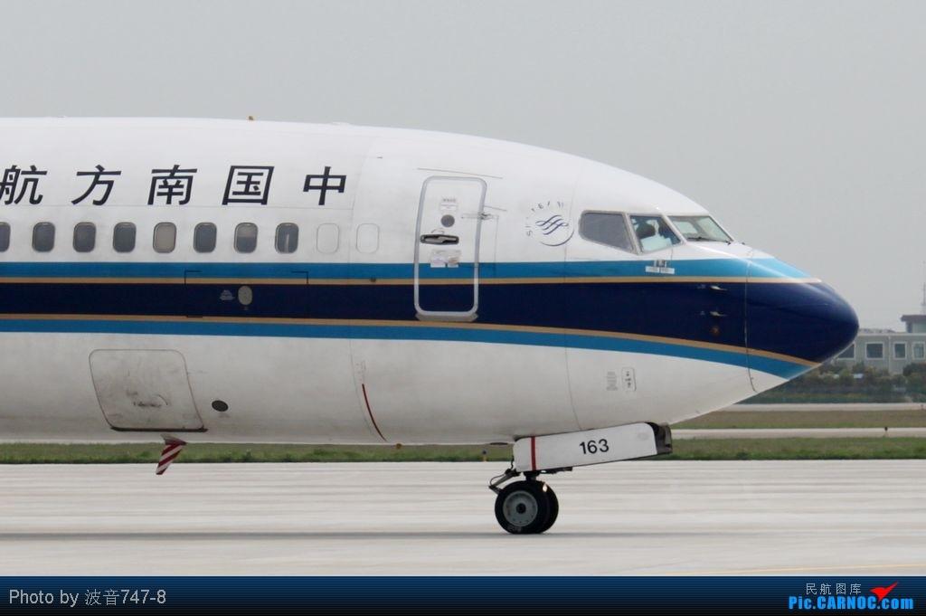 Re:[原创]【杭州飞友会】再度杀到杭州萧山机场T2场内拍机 BOEING 737-800 B-5163 中国杭州萧山机场