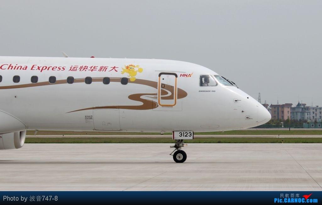 Re:[原创]【杭州飞友会】再度杀到杭州萧山机场T2场内拍机 EMBRAER ERJ-190 B-3123 中国杭州萧山机场