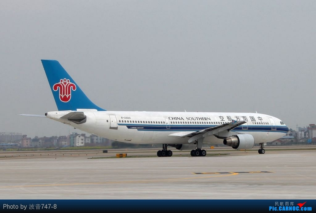Re:[原创]【杭州飞友会】再度杀到杭州萧山机场T2场内拍机 AIRBUS A300-600R B-2323 中国杭州萧山机场