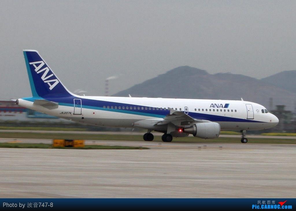 Re:[原创]【杭州飞友会】再度杀到杭州萧山机场T2场内拍机 AIRBUS A319 JA207A 中国杭州萧山机场