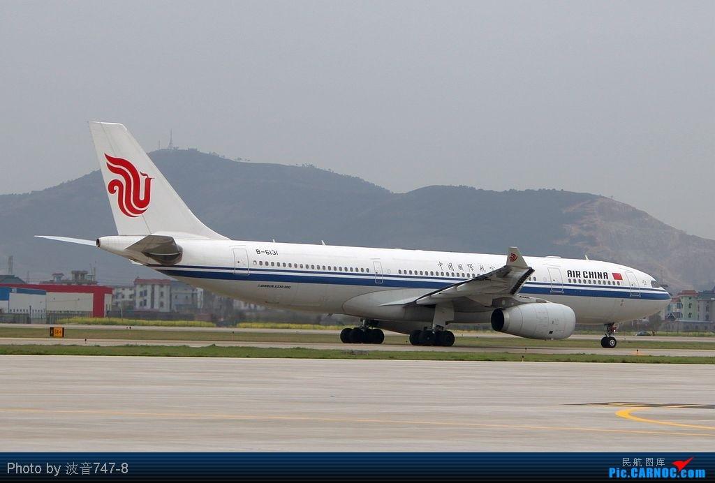 Re:[原创]【杭州飞友会】再度杀到杭州萧山机场T2场内拍机 AIRBUS A330-200 B-6131 中国杭州萧山机场