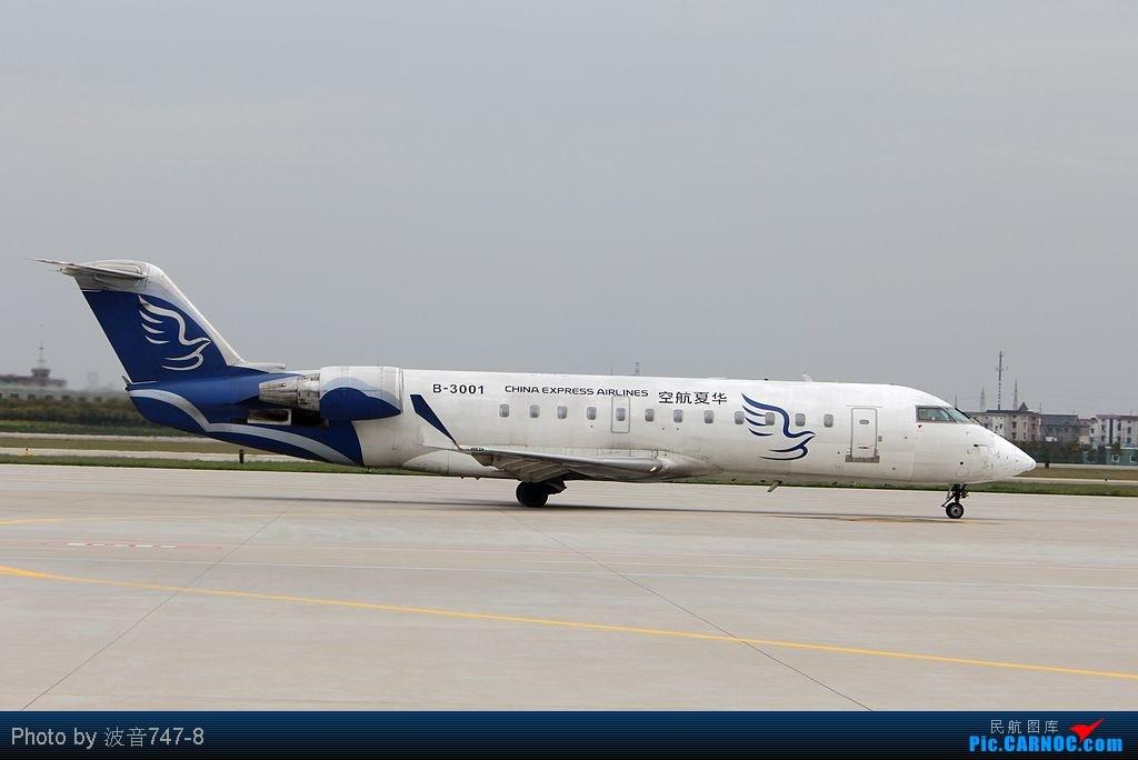 Re:[原创]【杭州飞友会】再度杀到杭州萧山机场T2场内拍机 BOMBARDIER (CANADAIR) CRJ-200 B-3001 中国杭州萧山机场