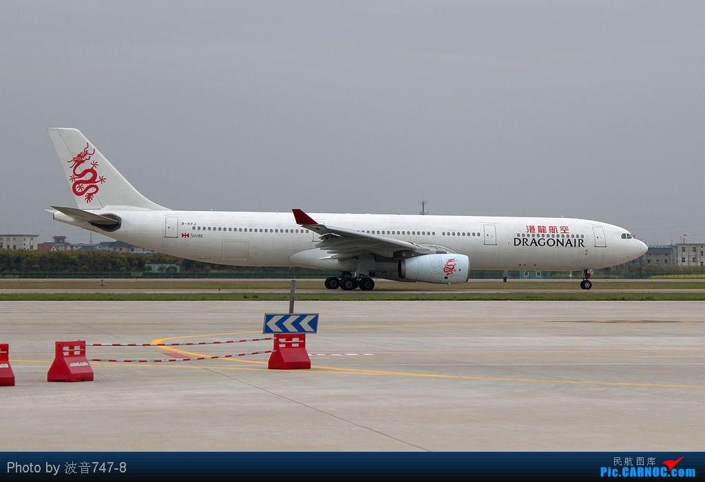 Re:[原创]【杭州飞友会】再度杀到杭州萧山机场T2场内拍机 AIRBUS A330-343X B-HYJ 中国杭州萧山机场