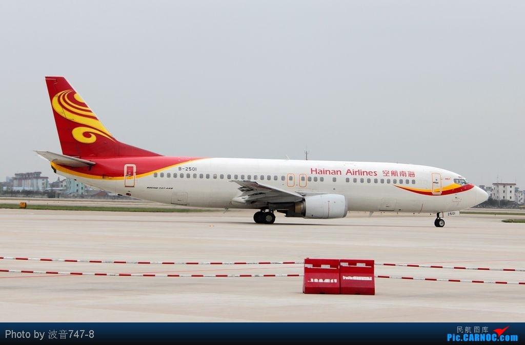 Re:[原创]【杭州飞友会】再度杀到杭州萧山机场T2场内拍机 BOEING 737-400 B-2501 中国杭州萧山机场