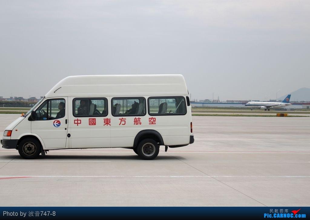 Re:[原创]【杭州飞友会】再度杀到杭州萧山机场T2场内拍机 BOEING 737-800WL B-5151 中国杭州萧山机场