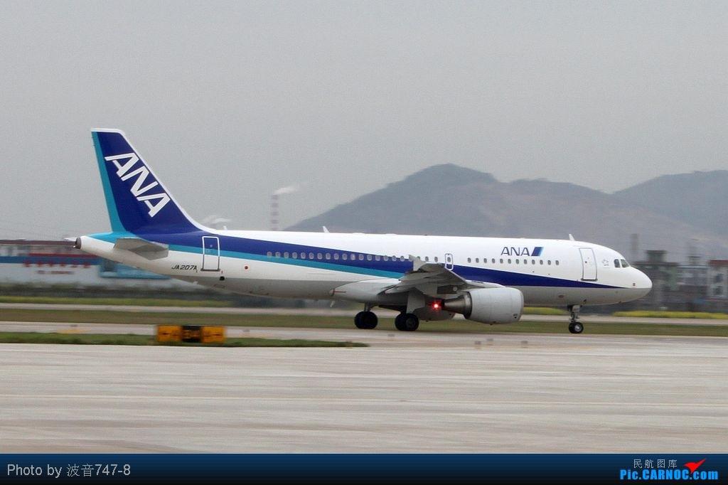 Re:[原创]【杭州飞友会】萧山机场T2场内再度拍机,惊喜连连 AIRBUS A320 JA207A 中国杭州萧山机场
