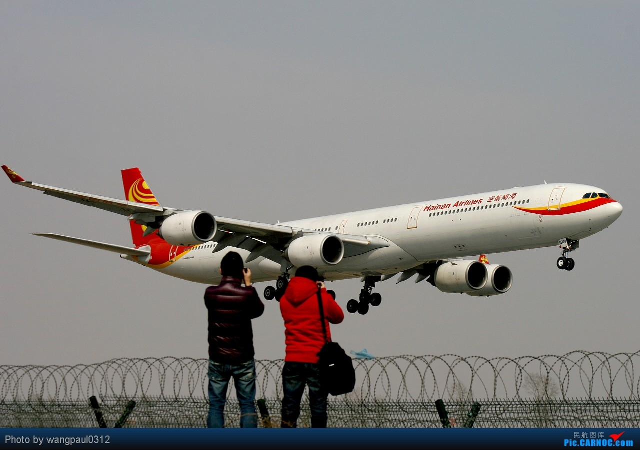 Re:[原创]★★★★★他独特的身份带来了一只少见的灰色小羚羊★★★★★ AIRBUS A340-600 B-6508 北京首都国际机场