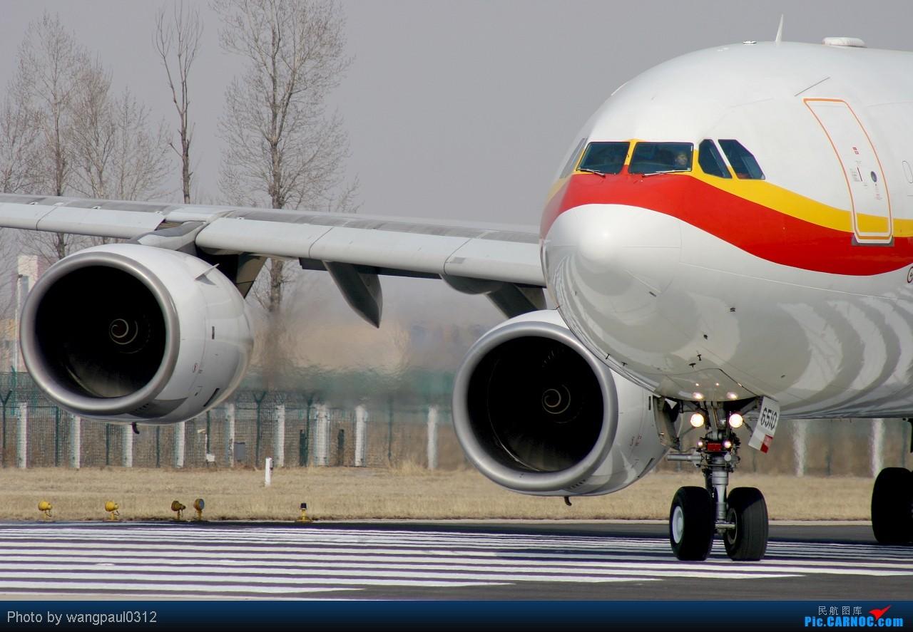 Re:[原创]★★★★★他独特的身份带来了一只少见的灰色小羚羊★★★★★ AIRBUS A340-600 B-6510 北京首都国际机场