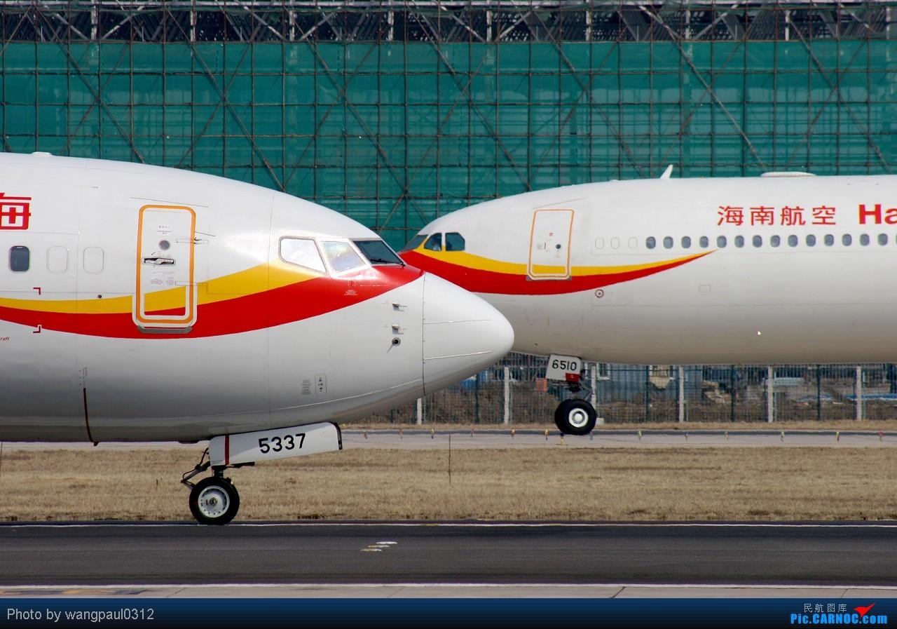 Re:[原创]★★★★★他独特的身份带来了一只少见的灰色小羚羊★★★★★ BOEING 737-800 B-5337 北京首都国际机场
