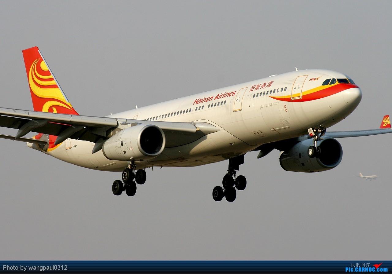 Re:[原创]★★★★★他独特的身份带来了一只少见的灰色小羚羊★★★★★ AIRBUS A330-200 B-6133 北京首都国际机场