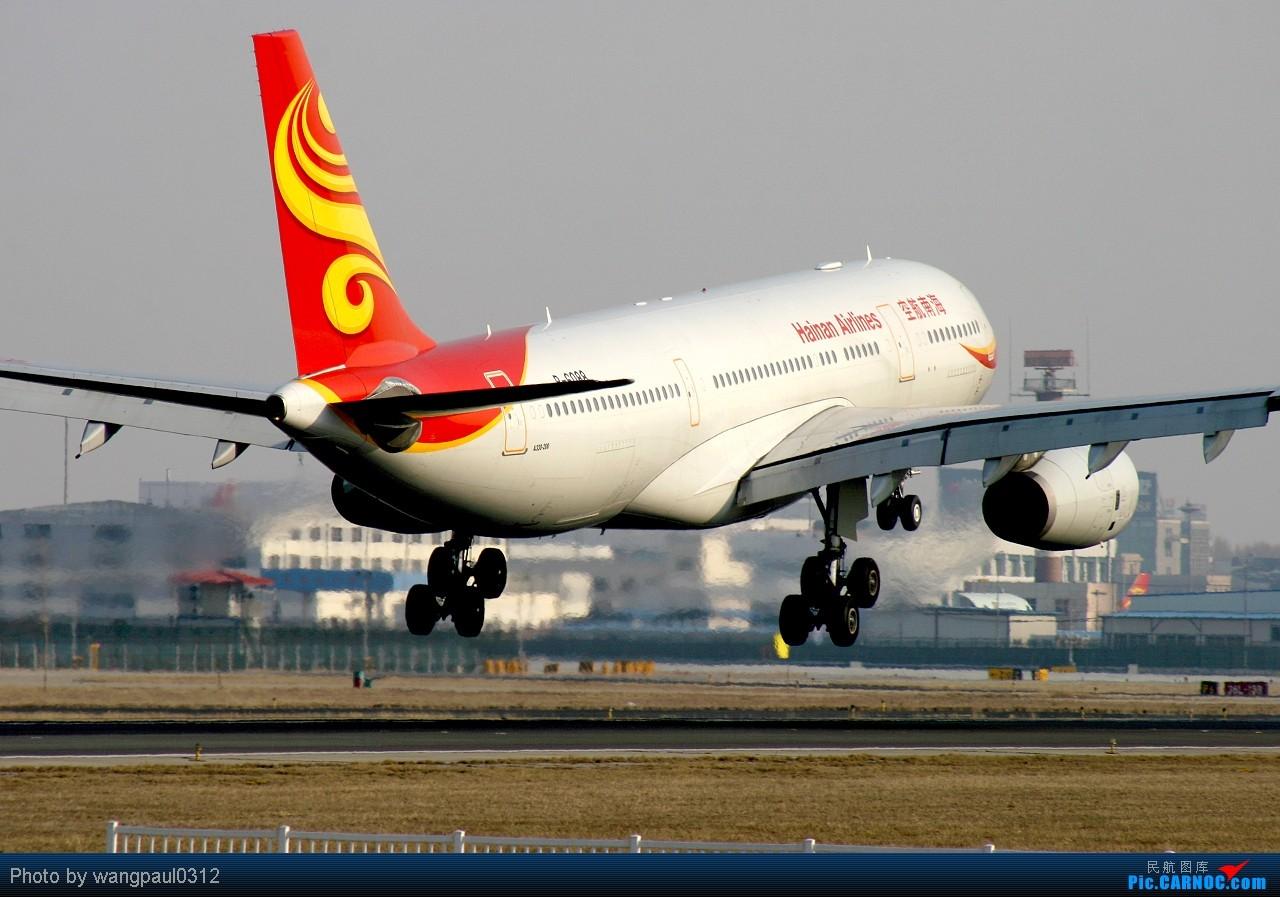 Re:[原创]★★★★★他独特的身份带来了一只少见的灰色小羚羊★★★★★ AIRBUS A330-200 B-6088 北京首都国际机场