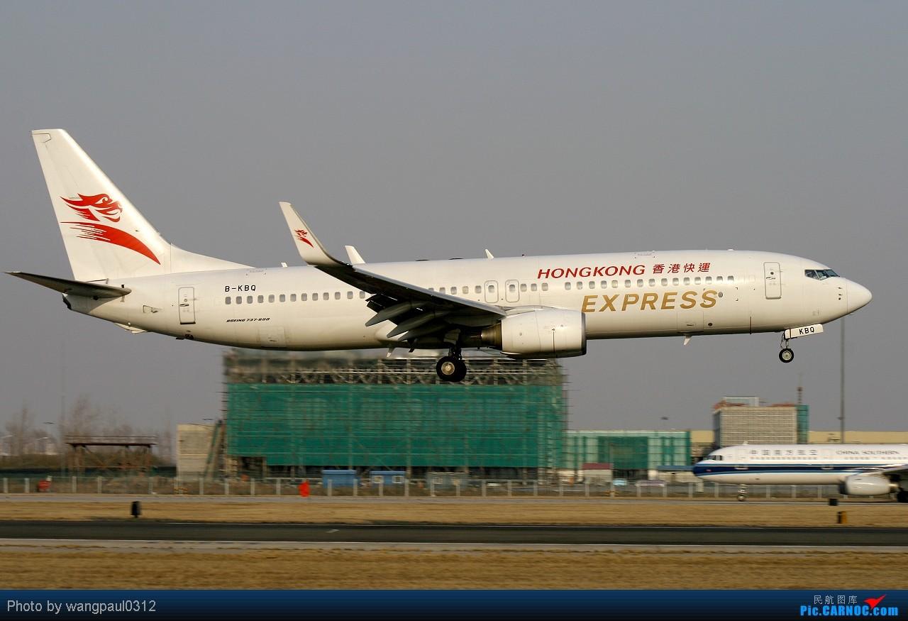 Re:[原创]★★★★★他独特的身份带来了一只少见的灰色小羚羊★★★★★ BOEING 737-800 B-KBQ 北京首都国际机场