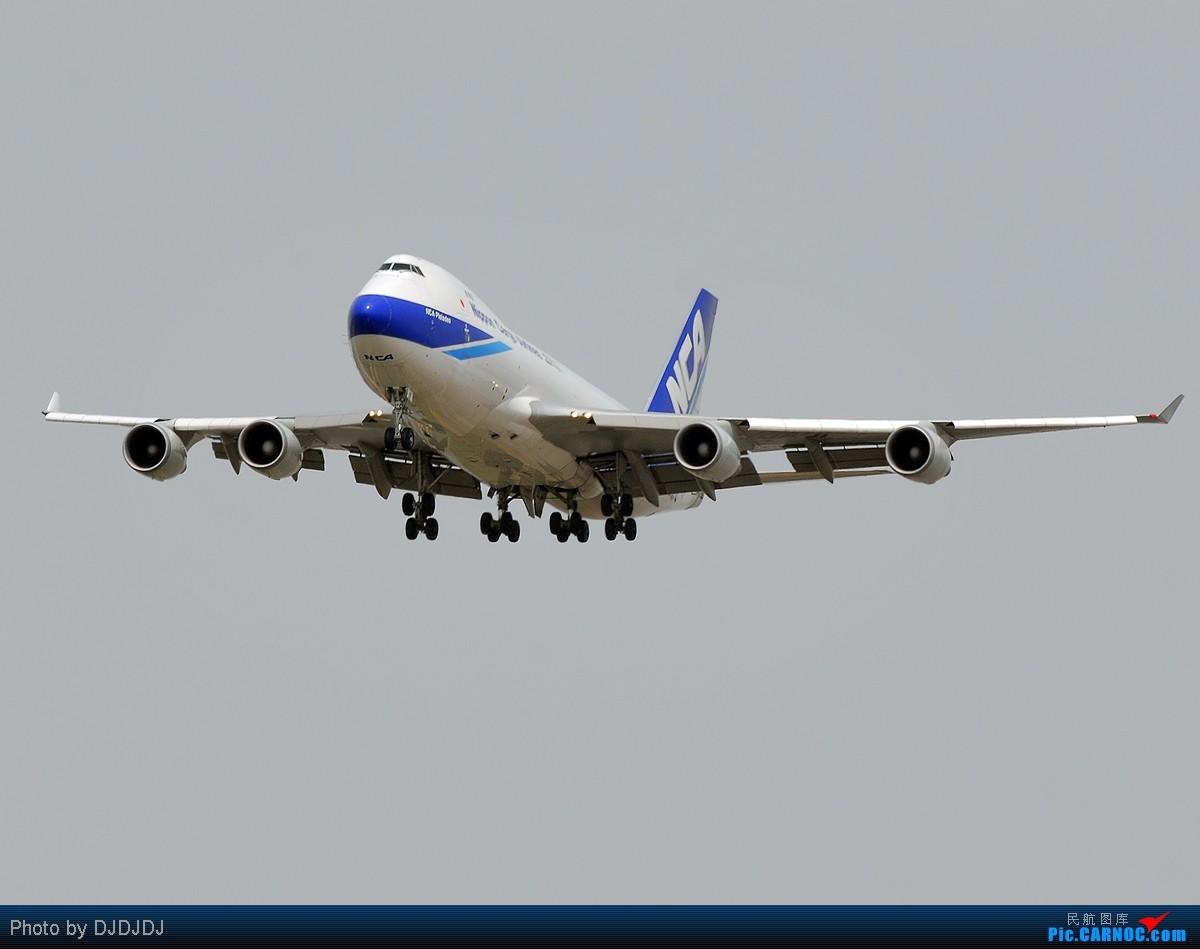 Re:【BLDDQ】飞机,只有飞机 BOEING 747-400F JA01KZ 中国上海浦东机场