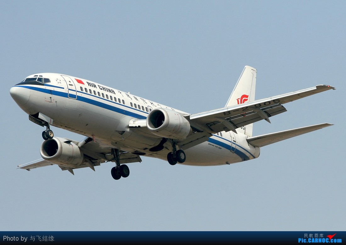 Re:吉凤舞蓝天2010! BOEING 737-300 B-2905 中国北京首都机场