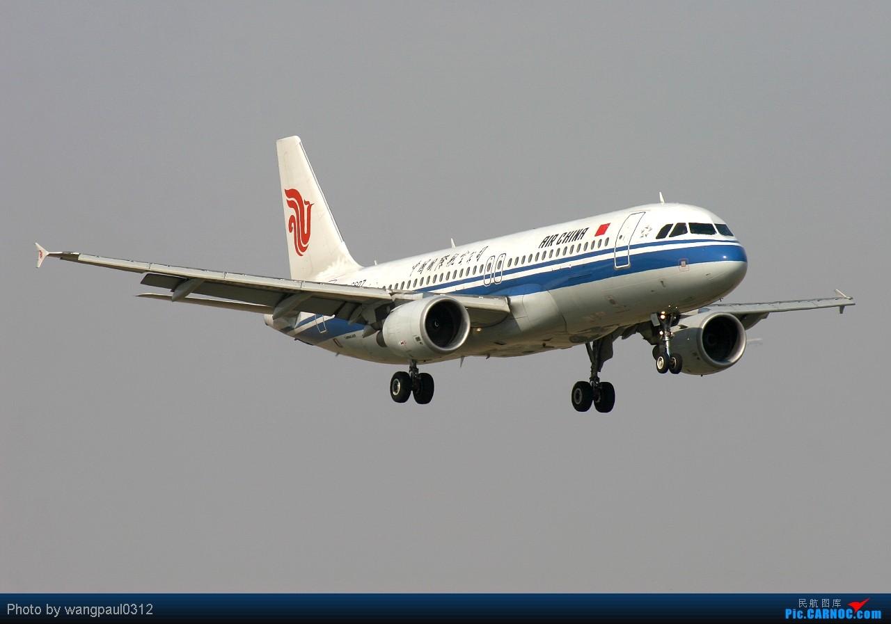 Re:[原创]莺莺燕燕翠翠红红处处融融洽洽,雨雨风风花花叶叶年年暮暮朝朝。 AIRBUS A320 B-6607 中国北京首都机场