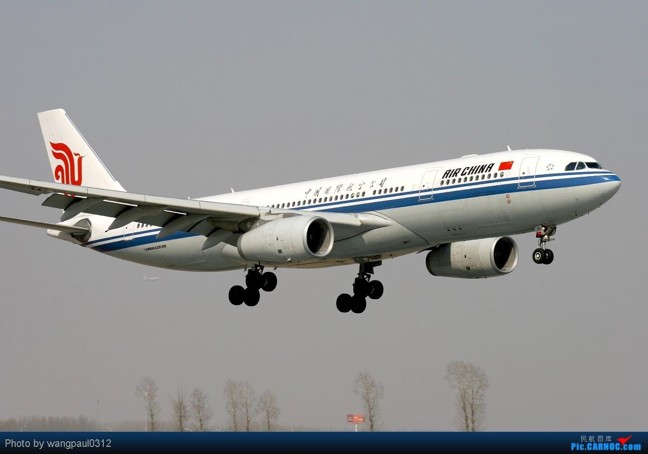 Re:[原创]莺莺燕燕翠翠红红处处融融洽洽,雨雨风风花花叶叶年年暮暮朝朝。 AIRBUS A330-200 B-6132 中国北京首都机场