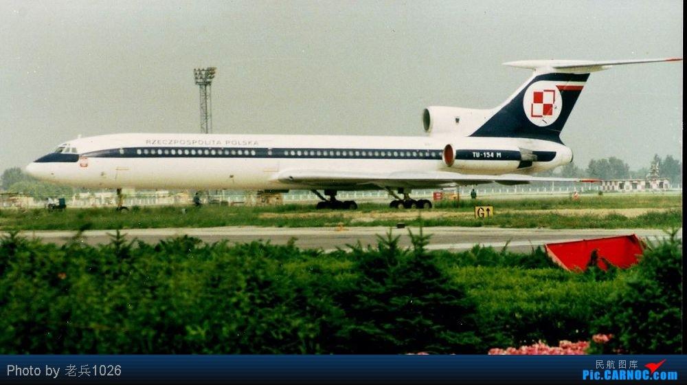 波兰总统101号的老涂装机837号在北京。
