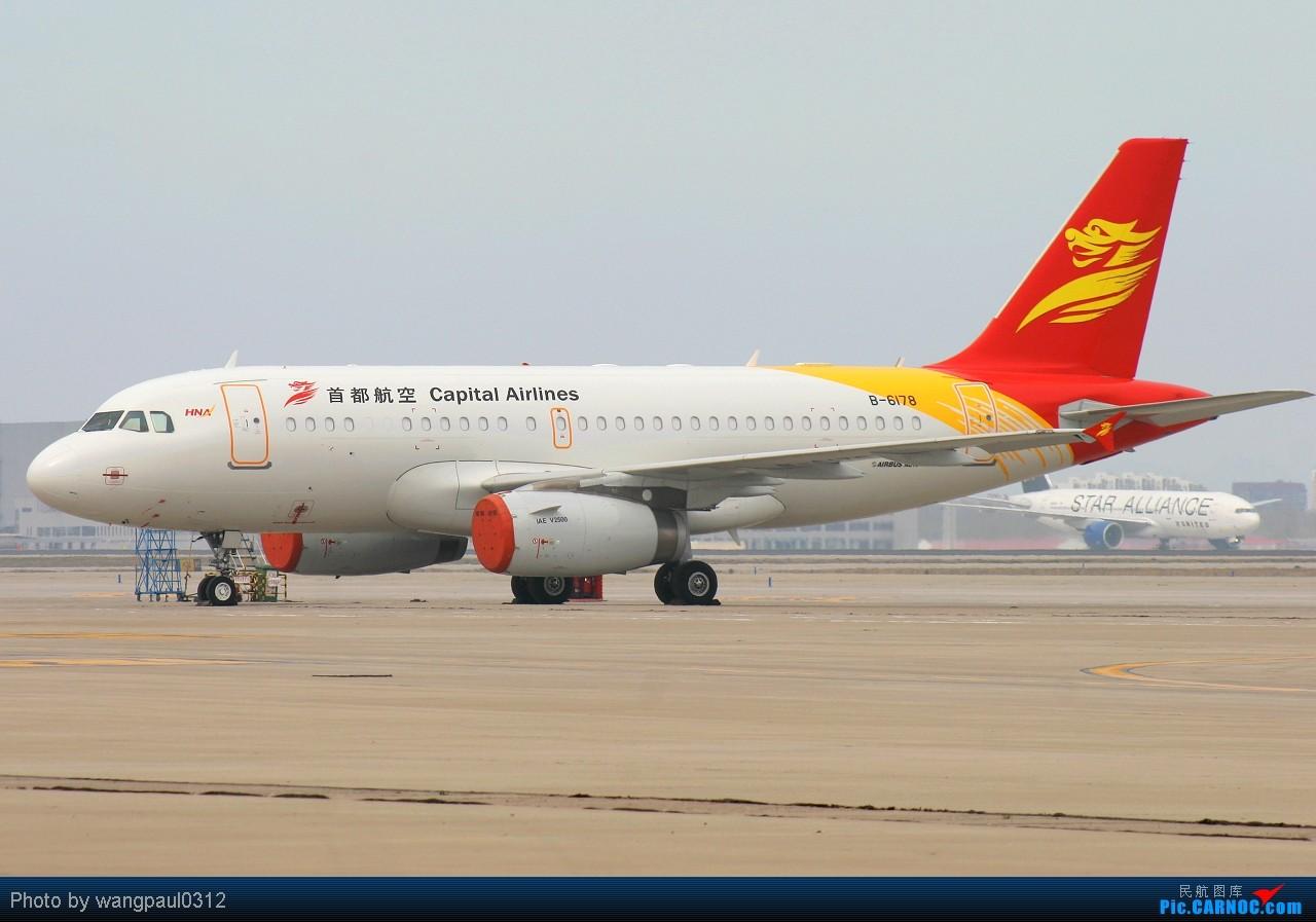 [首发]♡\;♡\;♡\;首都航空首架A319客机亮相首都国际机场♡\;♡\;♡\; AIRBUS A319-100 B-6178 中国北京首都机场