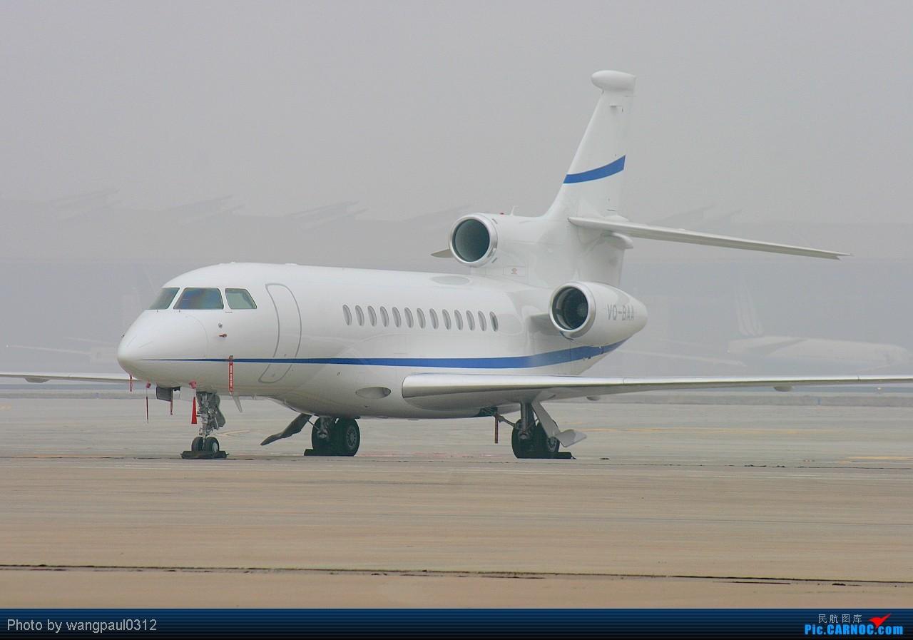 Re:[原创][首发]♡♡♡首都航空首架A319客机亮相首都国际机场♡♡♡ DASSAULT FALCON 7X VQ-BAA 北京首都国际机场