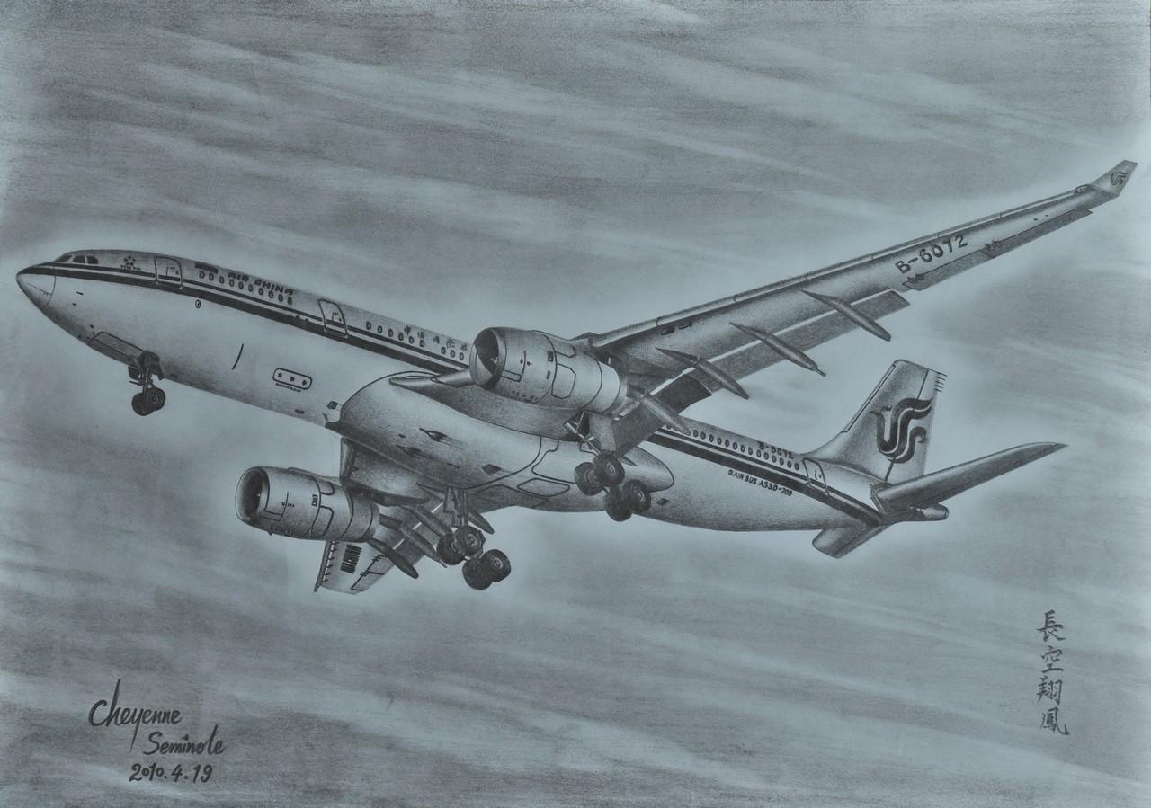 [原创]【夏延原创】长空翔凤,劲爆猛图!!!!!! AIRBUS A330-200 B-6072 中国成都双流机场