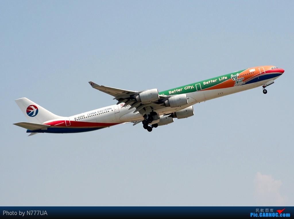 Re:[原创]2010上海第四十一届世界博览会开幕的脚步越来越近了,发世博彩绘机的集合贴我先来抛砖引玉欢迎大家跟贴。 AIRBUS A340-600 B-6055 RCTP