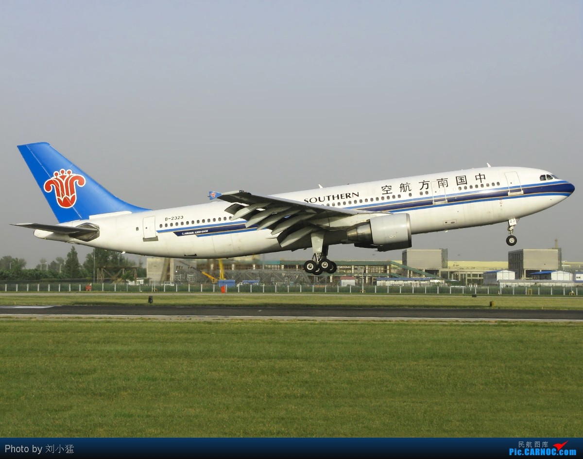 Re:[原创]【chenchangCC】KMG起起落落 AIRBUS A300-B4-600 B-2323 北京首都