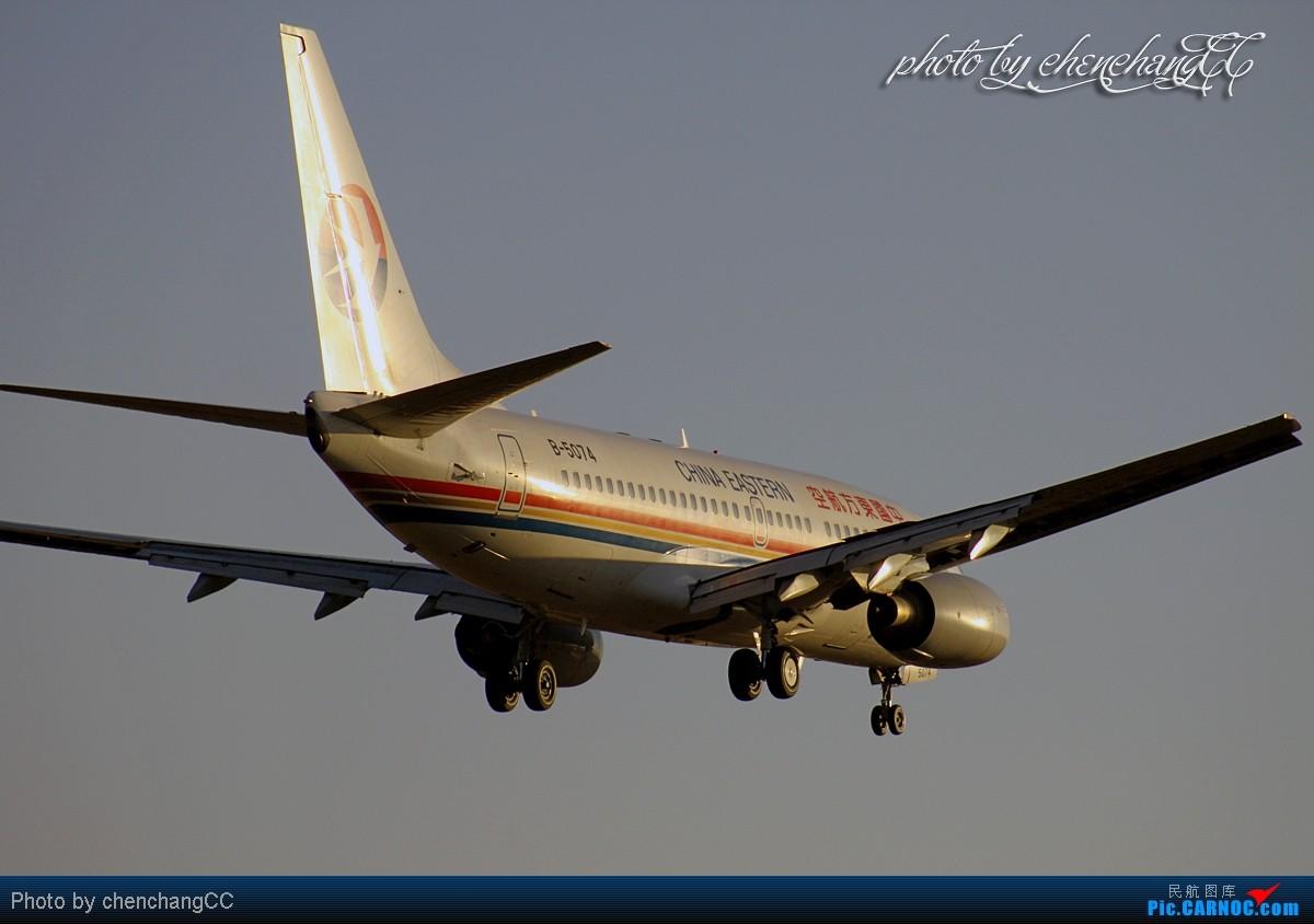 Re:[原创]【chenchangCC】KMG起起落落 BOEING 737-700 B-5074 昆明巫家坝
