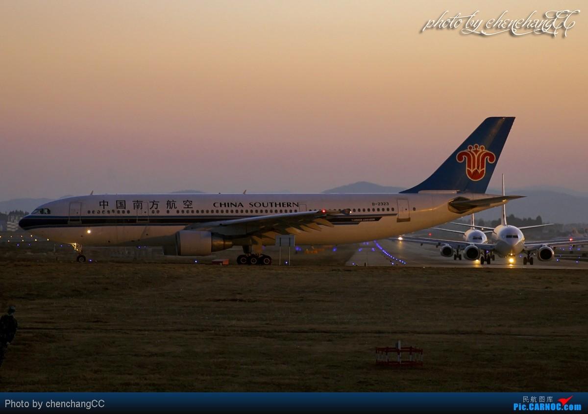 Re:[原创]【chenchangCC】KMG起起落落 AIRBUS A300-B4-600 B-2323 昆明巫家坝