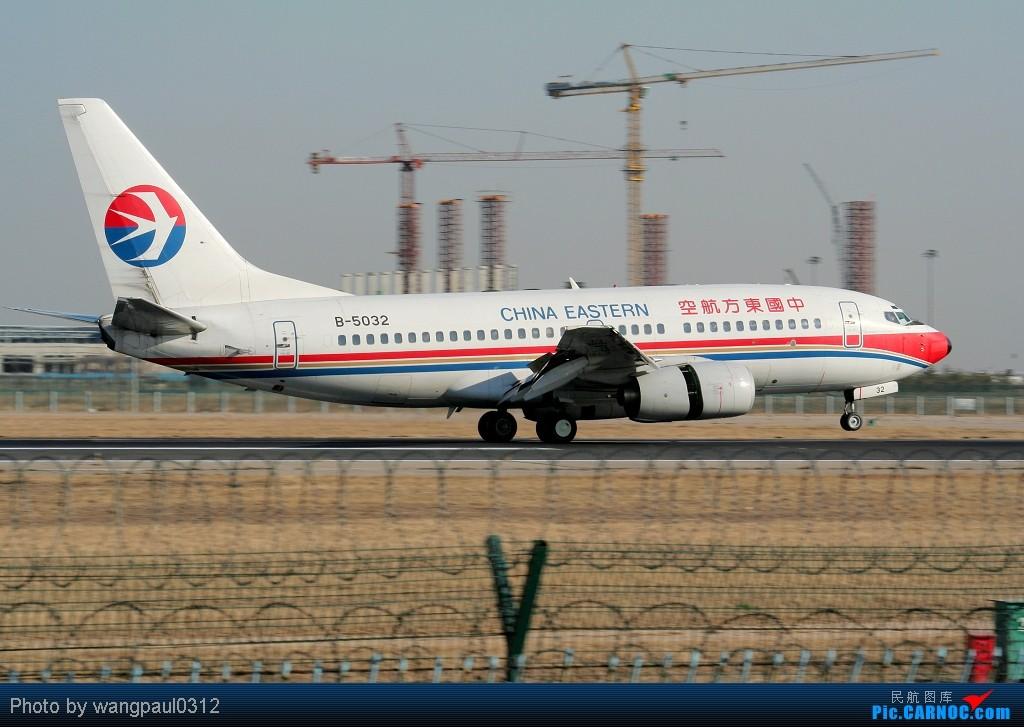 Re:[原创]最近有点忙,错过了些好东西,贴几张08年的超级冷饭凑凑数 BOEING 737-700 B-5032 北京首都国际机场