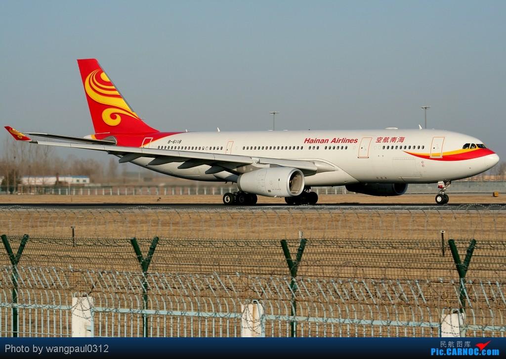 Re:[原创]最近有点忙,错过了些好东西,贴几张08年的超级冷饭凑凑数 AIRBUS A330-200 B-6118 北京首都国际机场