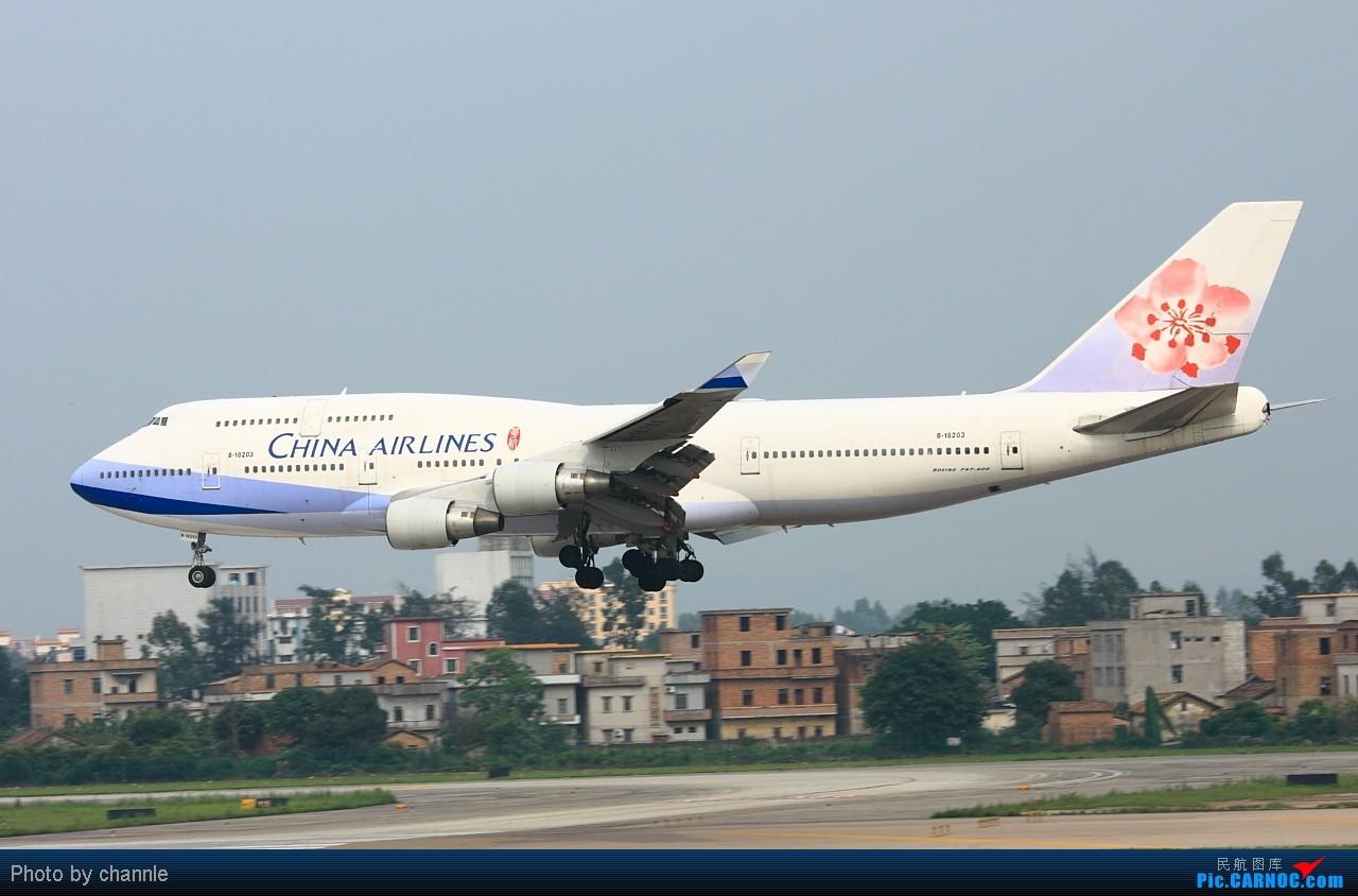 [原创]CAN久违阳光了。。 BOEING 747-400 B-18203 广州白云