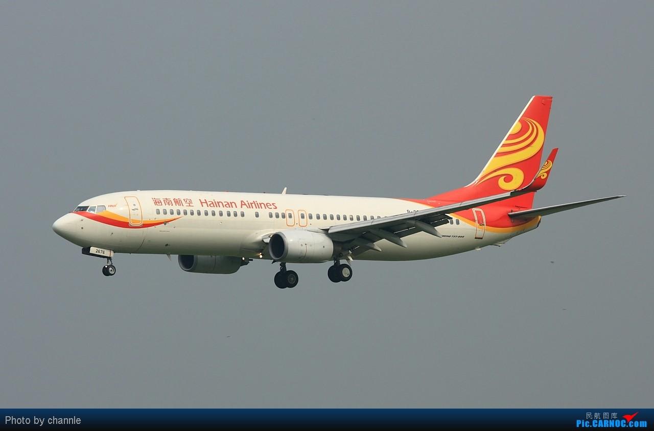Re:[原创]CAN久违阳光了。。 BOEING 737-800 B-2676 广州白云